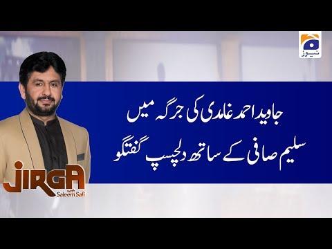 Jirga | Javed
