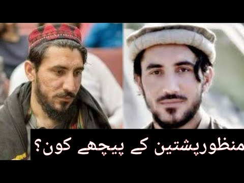 Manzoor pashteen Lahore and peshawar programs |Action Tv
