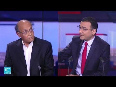 حوار فرانس 24 مع الرئيس التونسي الأسبق محمد المنصف المرزوقي