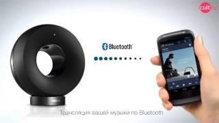 Philips Fidelio SoundRing - Беспроводная Акустическая Система для iPod, iPhone и iPad