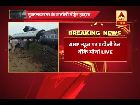 Kalinga Utkal Express derails: Regional authorities being rushed to spot for rescue: ADG R