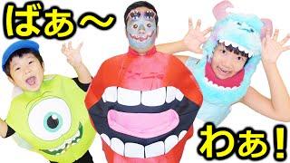 ★「怖がらせ&かくれんぼテスト!」モンスターズインクごっこ★「Scaring&hide-and-seek test」Monsters Inc★ thumbnail