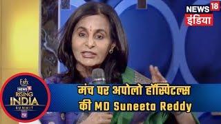 #News18RisingIndia 2019   Shereen Bhan in conversation with MD of Apollo Hospitals Suneeta Reddy