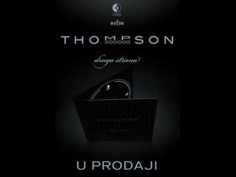 Thompson - Anica, kninska kraljica [Druga strana]
