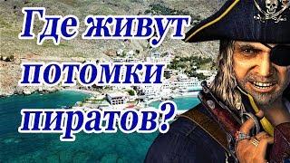 Греция Крит 2018 Хора Сфакион  Сфакиа