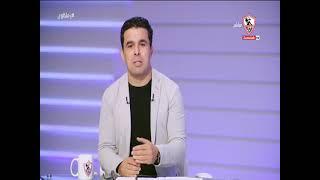 خالد الغندور يرد على تصريحات مرتضي منصور