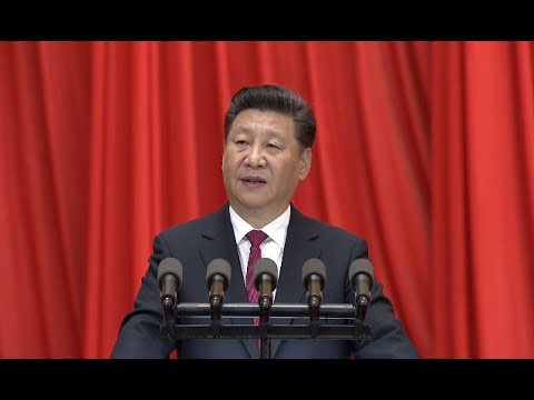 Chinese President Stresses Intensified Fight against Corruption