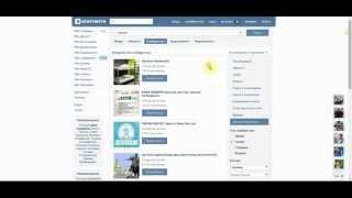 Как вывести группу в ТОП ВКонтакте?(Как вывести группу в ТОП ВКонтакте? В этом видео вы узнаете какие шаги нужно сделать чтобы вывести свою..., 2015-09-04T13:59:56.000Z)