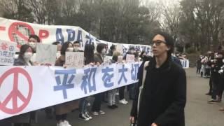 中日友好の為、在日中国人が新宿でのデモ、 世界の人人に衝撃を与えまし...