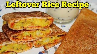 कम तेल में बना बचे हुए चावलों का ऐसा आसान और चटपटा नाश्ता जो आप रोज बनाकर खाना  चाहेंगे 😋