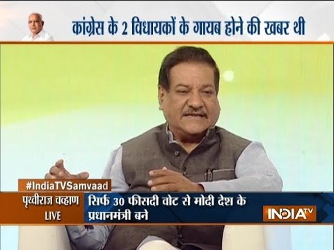 India TV Samvaad with Ram Vilas Paswan and Prithviraj Chavan