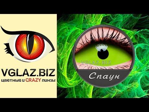 Светящиеся Зеленые Склеральные Линзы на Весь Глаз -  Зеленые Склеры на #Хэллоуин