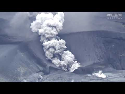 Извержение вулкана в Японии 2018