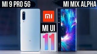 Xiaomi Mi Mix Alpha и Mi 9 Pro 5G на MiUi 11. Революция: НАЧАЛО
