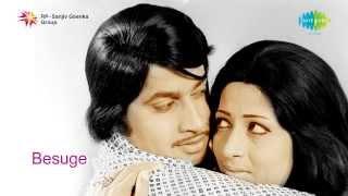 Besuge | Vasantha Baredanu song