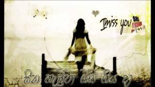 Sitha Handuwa Oba Giya Da _ Theekshana New Song Theekshana Anuradha