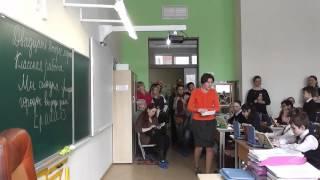 Смирнова ИГ. Урок русского языка