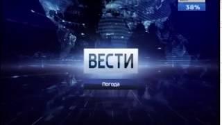 Выпуск «Вести-Иркутск» 21.02.2019 (14:25)