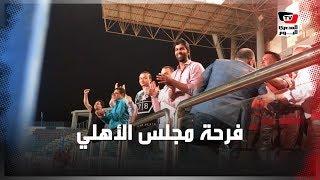 لحظة احتفال مجلس الأهلي وحسام عاشور فور انتهاء مباراة إنبي