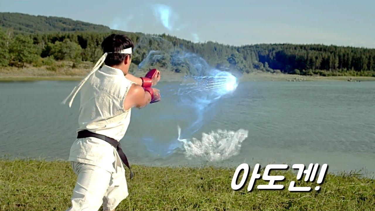 아재들의 오락실 '레전드 게임' 이 영화로 만들어지다  [스트리트파이터 : 전설의 귀환]