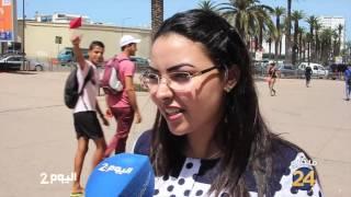 هل تفضل المغربي على الأجنبي في الزواج