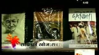 Satya, Ahimsa Aur Satyagraha