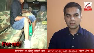 Encounter in Greater Noida || Wanted criminal injured in Encounter