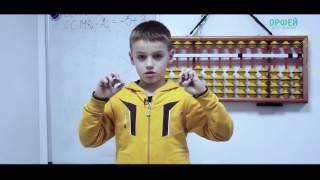 Ментальная арифметика обучение. Курсы ментальной арифметики