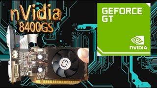 Nvidia 8400GS - Офисная затычка за 500р