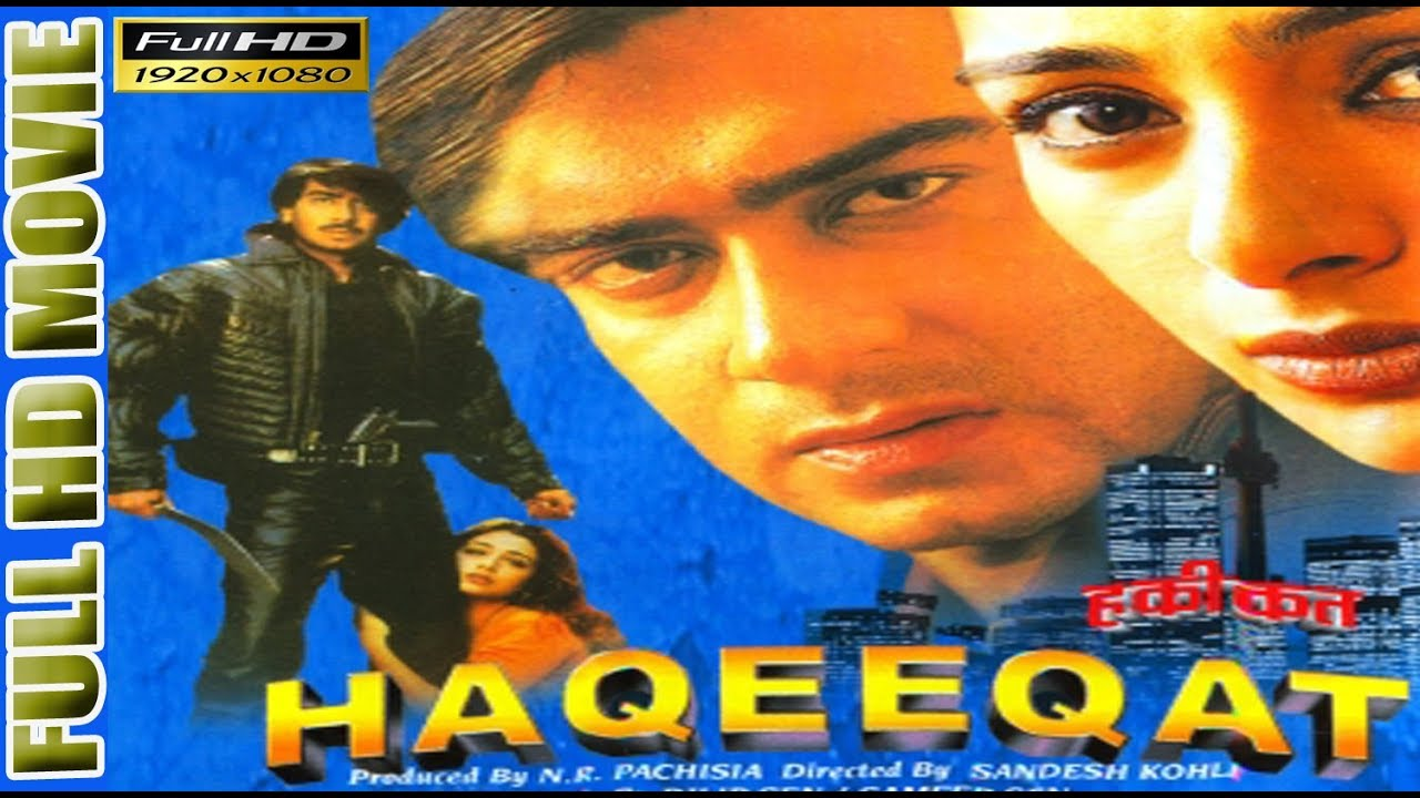 Haqeeqat (1995) Full Movie - Ajay Devgn, Tabu - Bollywood Movies Bollywood Action Movies