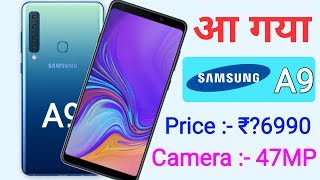 Samsung galaxy A9 Features Unboxing ।। Camera 47MP ।। Price ₹?6990 ।। Specification