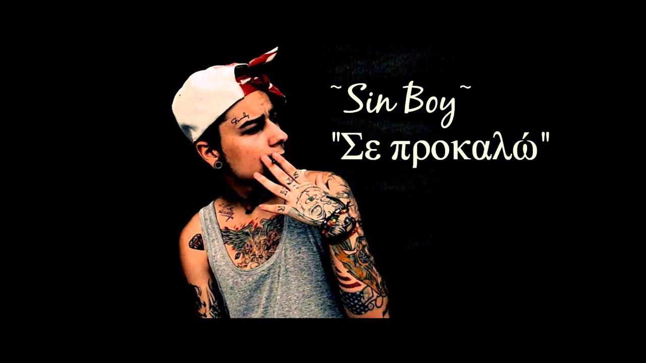 Sin Boy