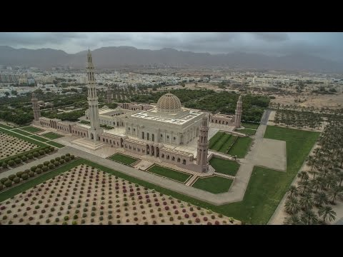 Sultan Qaboos Grand mosque, Muscat Oman جامع السلطان قابوس الأكبر،مسقط عمان