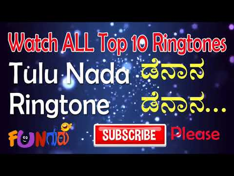 Denaana Dennana Ringtone | TULUNADA Special Ringtone for Mobile