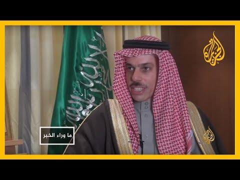 وزير الخارجية السعودي يدعو برلين لرفع الحظر عن بيع الأسلحة لبلاده  - نشر قبل 5 ساعة
