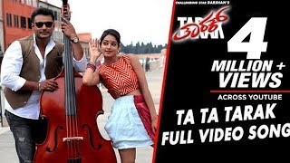 Ta Ta Tarak Video Song | Tarak Video Songs | Challenging Star Darshan, Shanvi Srivastava|Arjun Janya