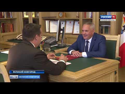 ГТРК СЛАВИЯ Вести Великий Новгород 26 07 19 вечерний выпуск