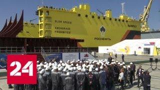 Смотреть видео Владимир Путин принял участие в церемонии закладки танкера
