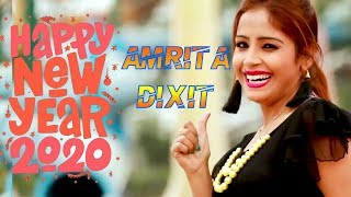 Happy New Year Song Amrita Dixit New Bhojpuri Song 2020 New year song 2020