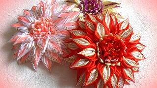 """Красивые цветы канзаши из узкой ленты 0,6 см, лепесток """"косичка"""", МК Лерита /DIY"""