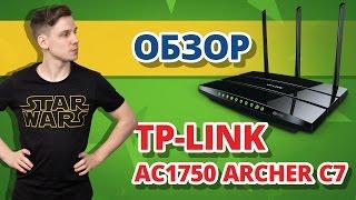 wI-FI РОУТЕР TP-LINK ARCHER C7 - обзор, отзывы, купить