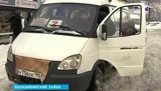 Из Москвы могут исчезнуть маршрутки  2013