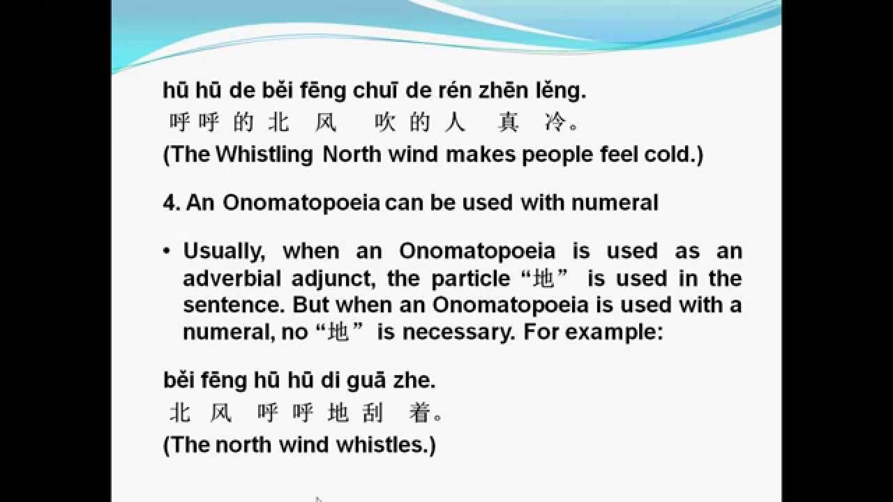 Mandarin Chinese-Lesson149 -- Onomatopoeia in Chinese