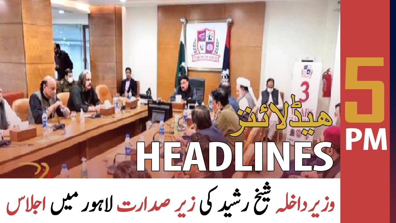 Download ARY News Headlines | 5 PM | 23 October 2021