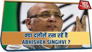 Gambar cover Maharashtra Politics: SC में ऐसी क्या दलीलें रख रहें है Abhishek Manu Singhvi ?