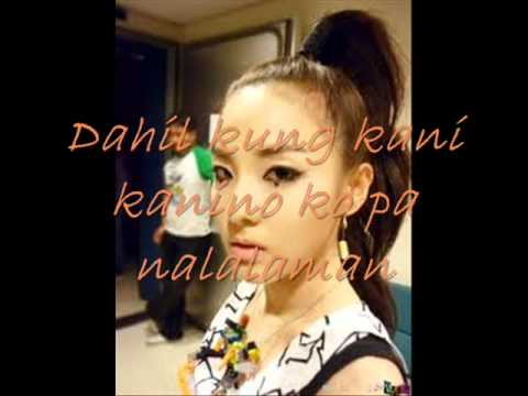 Sabi Ko Na Nga Ba With Lyrics By Sandara Park