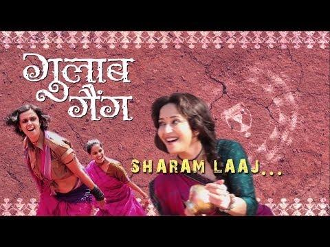 Making Of Sharam Laaj | Madhuri Dixit | Juhi Chawla | Gulaab Gang | Releasing 7th March 2014