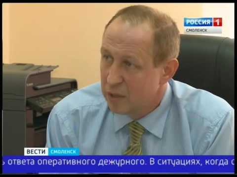 В Смоленске началась работа по созданию центра обработки экстренных вызовов «112»