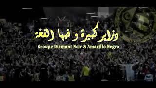 "jdid groupe diamant noir et groupe amarillo negro ""dzair kbira w fiha l fakha"""