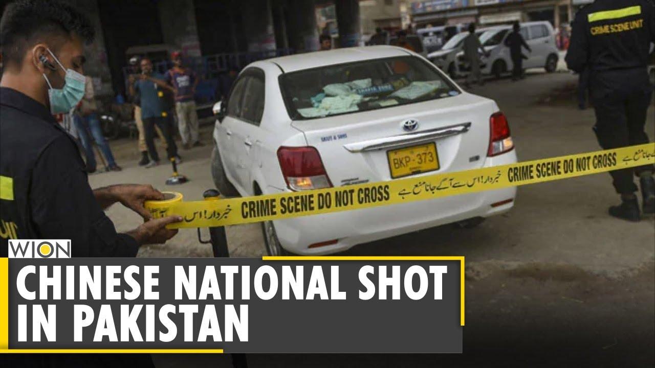 Pakistan: 1 Chinese citizen shot after gunmen opened fire   World Latest English News   WION News
